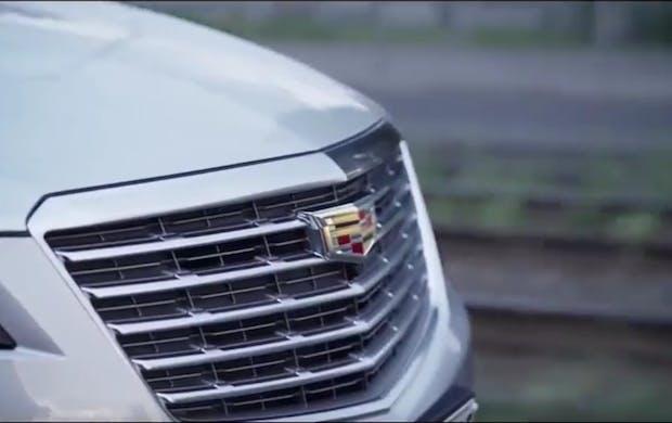 Cadillac XT5 — Trailer